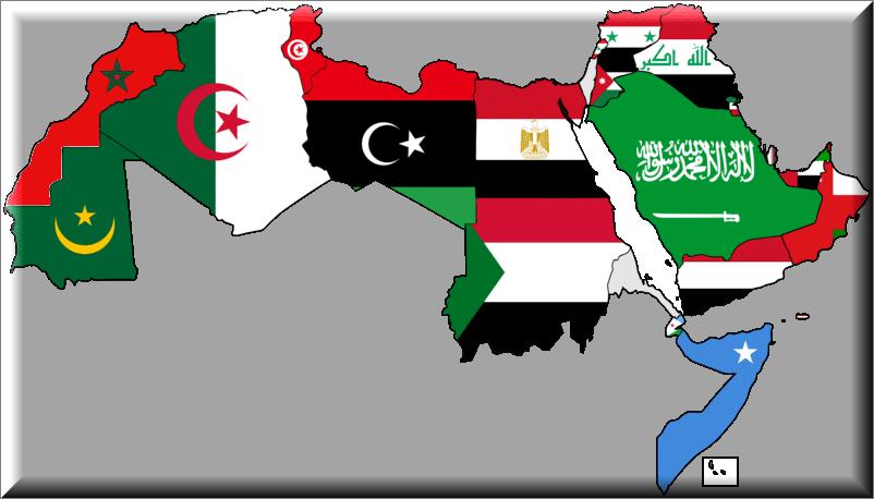 Iptv lists arabic nilesat