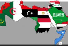 M3u iptv gratuit arabic