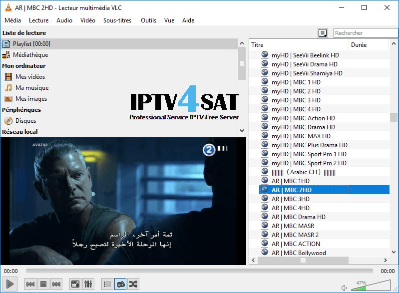 m3u arabic server