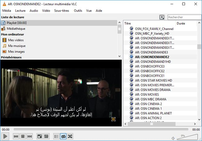 IPTV Gratuit Nilesat Osn beIN